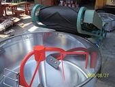 5.零件材料:輸送機與攪拌筒