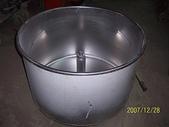 5.零件材料:900*590mm攪拌筒