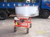 1.攪拌機:引擎式攪拌機(柴油與汽油皆適用)