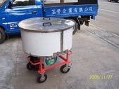 1.攪拌機:水泥攪拌機白鐵筒加蓋