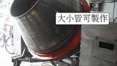 2.滾筒圓錐拌合機:不銹鋼混合機