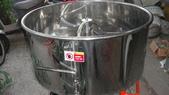 食品,化工用混合機,可依材料來訂做攪拌機:2012-06-24 010.JPG