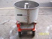 1.攪拌機:食品化工攪拌機