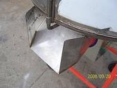 5.零件材料:洩料漏斗側面
