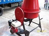 2.滾筒圓錐拌合機:小型圓錐攪拌機-引擎