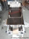 3.篩選機:白鐵沖孔網