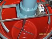 1.攪拌機:簡易型攪拌機