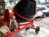 2.滾筒圓錐拌合機:水泥混合機
