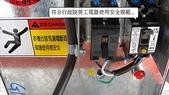 5.零件材料:水泥攪拌機保護開關