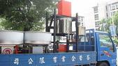1.攪拌機:油壓變頻混合機