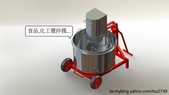 1.攪拌機:攜帶式白鐵 攪拌機