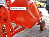 2.滾筒圓錐拌合機:混凝土攪拌機