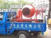 2.滾筒圓錐拌合機:滾筒圓錐水泥攪拌機
