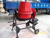 2.滾筒圓錐拌合機:小型圓錐攪拌機