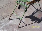 3.篩選機:小型迷你篩砂機-高度加高插(4隻鐵管)