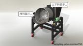 2.滾筒圓錐拌合機:炒食機