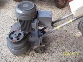 4.客製化-機台零件:磨石機-皮帶式