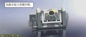 2.滾筒圓錐拌合機:電動混凝土攪拌機