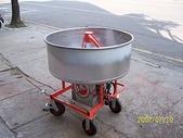 1.攪拌機:3馬力水泥攪拌機