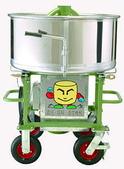 1.攪拌機:700小型水泥攪拌機