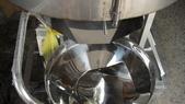 1.攪拌機:攪拌篩選漏斗