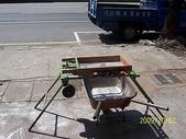 3.篩選機:小型迷你篩砂機-高度加高才可放單輪車