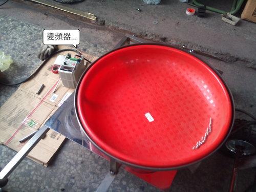 4.客製化-機台零件:搓湯圓機