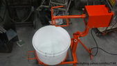 1.攪拌機:專利型攜帶式攪拌機