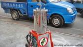 4.客製化-機台零件:實驗室用攪拌機