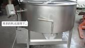 1.攪拌機:混凝土攪拌機
