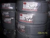 5.零件材料:攪拌機電源線-3.5平方 30米