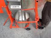 1.攪拌機:攜帶式攪拌機