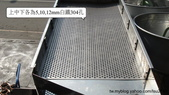 3.篩選機:白鐵篩選機-多層網