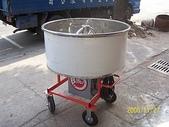 1.攪拌機:3HP白鐵攪拌機