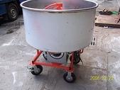 1.攪拌機:1米60攪拌機