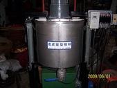 4.客製化-機台零件:油壓昇降式混合機