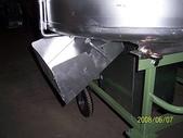 5.零件材料:漏斗可調角度-1