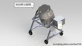 2.滾筒圓錐拌合機:單錐形拌合機