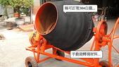 2.滾筒圓錐拌合機:柴油8HP混凝土攪拌機-350KG