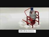 1.攪拌機:桶旋轉傾斜旋轉式混合機