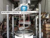 1.攪拌機:油壓變頻混合機\