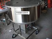1.攪拌機:5HP白鐵#304混合機