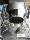 2.滾筒圓錐拌合機:白鐵雙錐滾筒混合機