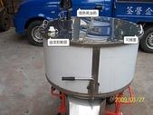1.攪拌機:加熱攪拌機