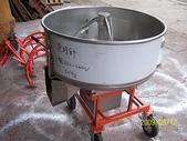 1.攪拌機:國外電壓