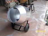 2.滾筒圓錐拌合機:小型圓筒攪拌機-