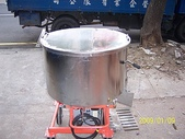 1.攪拌機:700型白鐵攪拌機