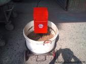 1.攪拌機:專利型攜帶式攪拌機110v