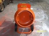 2.滾筒圓錐拌合機:小型引擎式攪拌機-正面
