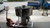 1.攪拌機:白鐵攪拌機